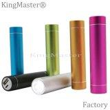 Kingmaster LEDの円の管力バンク2200mAh|2600mAh