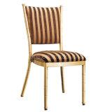 عرس ألومنيوم [شفري] كرسي تثبيت [تيفّني] كرسي تثبيت