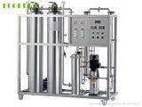 Sistema di osmosi d'inversione per l'impianto di per il trattamento dell'acqua puro