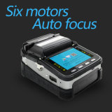 Fitor Fusion Splicer Core to Core 6 Motors 8 Seconds Splicing
