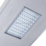 새로운 80W는 1개의 LED 태양 가로등에서 모두를 통합했다