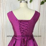 Короткий свадебный банкет одевает шикарные платья Bridesmaid