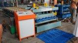 Le mattonelle lustrate alta qualità di Dx laminato a freddo la formazione della macchina