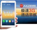 3G IPS Chipset 7 van de Kern Mtk8283 van de Vierling van de Telefoon van de tablet Duim Ax2