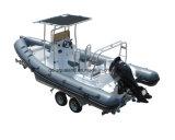 Aqulaland 21feet 6.5mのガラス繊維の堅く膨脹可能な漁船または肋骨のモーターボート(RIB650B)