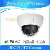 Dahua 2MP 4X PTZの機密保護の速度のドームのビデオ・カメラ(SD22204I-GC)