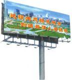 Les deux côtés Expressway Ad Conseil Pôles d'acier de panneaux