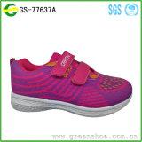 新しいデザインは安くスポーツの子供のスニーカーの靴をカスタマイズする