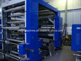 Yb-6600プラスチックフィルムのためのフレキソ印刷の印刷機械装置