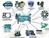 リング646mm (VG2600060446)が付いているSinotruk HOWOのトラックのエンジン部分のファン