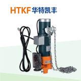 motore elettrico del portello di rotolamento 600kg per gli otturatori