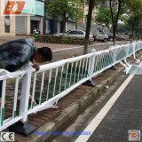 Divisor/barrera de acero galvanizados a prueba de herrumbre del camino de correa del aislamiento