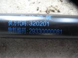 Il caricatore della parte frontale di Sdlg LG953 parte la molla di gas 29330000081