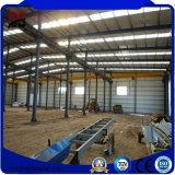 공급 보관 창고와 섞는 플랜트를 위한 Prefabricated 강철 구조물