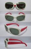 Los niños las gafas de sol
