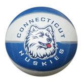 Basketball, Basketball en caoutchouc, Balle de promotion, Ball cadeau
