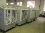 LCD und große bewegliche industrielle Fernsteuerungsklimaanlage/industrielles Verdampfungsluft-Kühlvorrichtung-Abkühlung-Gerät mit Cer, RoHS Bescheinigung