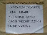 Cloruro de amonio de empaquetado cristalino blanco de la categoría alimenticia del polvo 25kg para elaborar cerveza