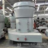 Стан Рэймонд тугоплавкого материала стана Рэймонд высокой эффективности Yuhong