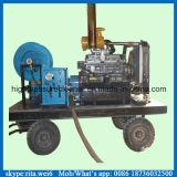 Producto de limpieza de discos del dren del jet de agua de la arandela del tubo de la alta presión 800m m del motor diesel