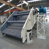 Grande capacidade da máquina da peneira vibratória Linear/peneira vibratória Linear