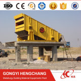 Sand Circular Vibrating / Vibration Screen Made in China