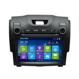 Специальный автомобильный DVD СИСТЕМА НАВИГАЦИИ GPS (IY8073)