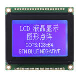LCD 모듈 병렬 RGB-18 비트 공용영역