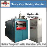 Taza plástica automática que hace la máquina