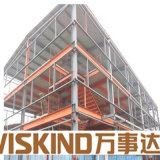 Q235B/Q345b en acier du bâtiment de l'entrepôt d'Acier Préfabriqués