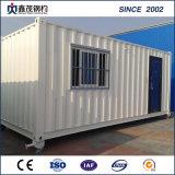 ホームのための標準プレハブの輸送箱の家