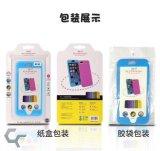 Shell colorido del teléfono móvil