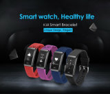 IP67 Waterproof Bluetooth Bracelet with GPRS Real-Time Tracking (K18)