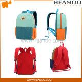 Cute Cartoon Kids School Backpack Bolsa de livro para meninas Meninos