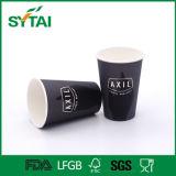 高品質の中国の卸し売りペーパーコーヒーカップ