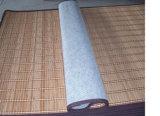 Het Tapijt van het bamboe (lz-T504)