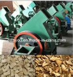 Les puces de copeaux de bois Chipper Shredder (WSHT) de la machine de traitement