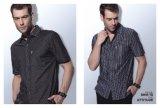 Ocio Camiseta para hombres de negocios (08)