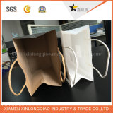 Bolsos de papel de cartón Mano cosmética Kraft Carrier Handle Packaging Bag