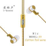 高品質の耳OEMのロゴの最もよいマイクロフォンのイヤホーン