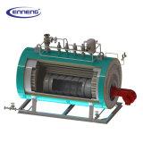 ディーゼル油およびガス燃焼の産業蒸気ボイラ