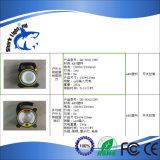 7W аккумулятор рабочего освещения
