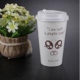 Чашка для бумаги горячий напиток горячего кофе
