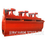 Applicable Quality! Bf Floatation Machine Floatation Separator