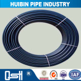 Broad Diameter EP Pipe & Pole for Food Industry