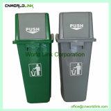 PP interiores públicos de reciclaje la Papelera con tapa de empuje