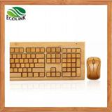 Bambustastatur-und Mäusedrahtloser Tastatur-Bambus