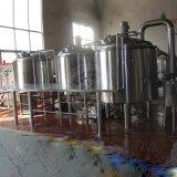 中国の製造者の良質ビールビール醸造所装置ビール醸造システム