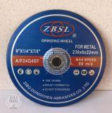 금속 230X6X22.2를 위한 강화된 회전 숫돌