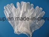 처분할 수 있는 비닐 검사 장갑